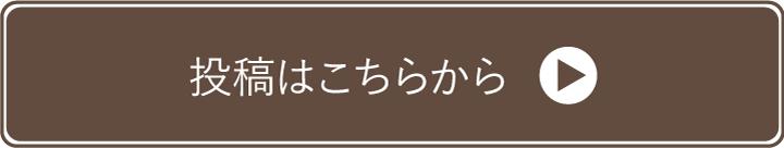 お別れ体験記フォーム